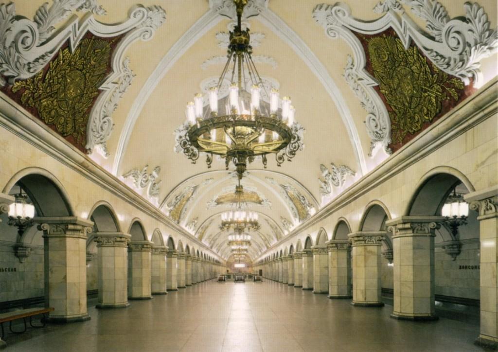 metropolitana di Mosca 0001